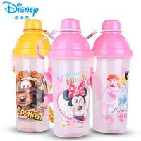 Dessin Animé De Disney Sport Potable Tasse 2018 nouveau style D'été pour Étudiants Portable Étanche Enfants Double Tasse D'eau En Plastique Tasse