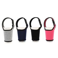 HOT Glass Water Bottle Sleeves Carrier Holder For Insulated Collapsible Drink Cup Accessories