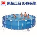 """56416 Bestway 366*76 cm Quadro piscina com Filtro (220 V)/12' * 30 """"Piscina Acima Do Solo de Espessura-lagoa ao ar livre"""