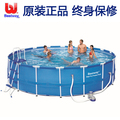 "56416 Bestway 366*76cm Frame Swimming pool with Filter(220V)/12'*30"" outdoor Above Ground Thick Paddling Pool-pond"