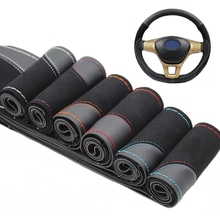 Top Steering-Wheel DIY Wear-resistant leather + suete Car Steering Wheel Cover Soft Anti slip Braid With Needles Thread
