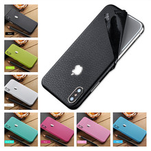 Luxury Leather Back Body Sticker Skin For iphone 6 7 8plus X Case Protector Film Mobile Phone Stickers Leather Pattern Back Film stylish floral pattern front back decorative sticker set for iphone 6 4 7 purple green
