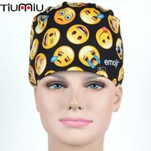 Emoji Cute Funky Medical Surgical Scrub Caps Anesthetist Hospital Pet Doctor Nurse Dentist Beauty Salon Surgeons Surgery Hat