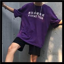 Women-Summer-Oversize-T-shirt-Harajuku-Letter-Short-Sleeve-Tops-Tee-Female-Fashion-Preppy-Style-Tshirt (1)