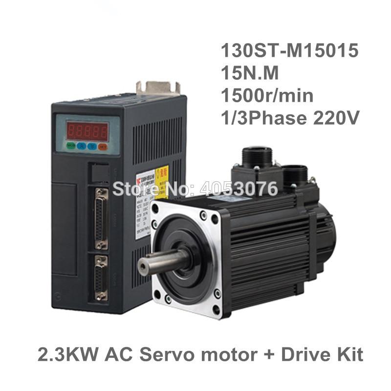 130ST M15015 220V 2 3KW AC Servo motor 2300W 1500RPM 15N M Single Phase ac drive