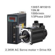 130ST-M15015 220 В 2.3KW серводвигатель переменного тока 2300 Вт 1500 об./мин. 15N. м. Однофазный переменного тока постоянный магнит Согласующий драйвер AASD-30A