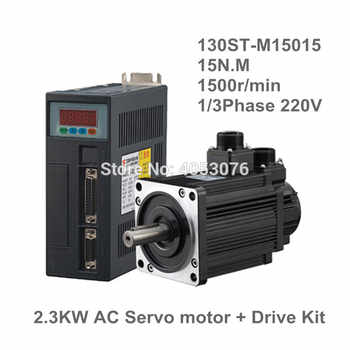 130ST-M15015 220V 2.3KW AC Servo motor 2300W 1500RPM 15N.M. Single-Phase ac drive permanent magnet Matched Driver AASD-30A - DISCOUNT ITEM  8% OFF All Category