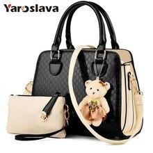 Модные женские Сумки из искусственной лакированной кожи, элегантные женские сумки через плечо с рисунком аллигатора, 2 сумки/набор, w/Bear Toy LL655