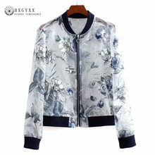 2ac21dfa6 Popular See Through Jacket Womens-Buy Cheap See Through Jacket ...