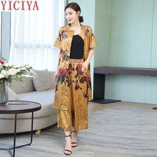 купить Women Plus Size Loose Casual Two Piece Wide Leg Pant Set and Top Female Co-ord Set Print Floral Outfit Summer yellow Clothes дешево