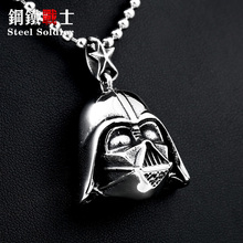 Steel soldier movie style star wars Darth Vader men pendant fashion popular men stainless steel jewelry