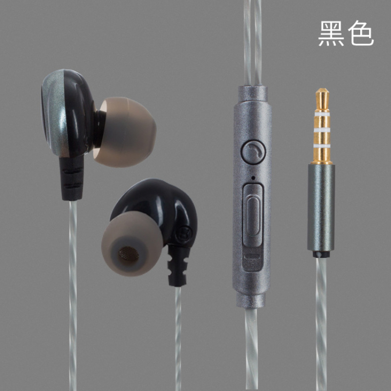 Xiaomi Mi Max Earphone, Professional In-Ear Earphone Metal Heavy Bass Earpiece for Xiaom ...