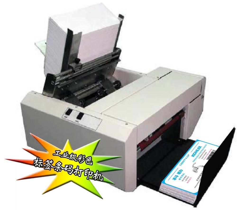 Принтер для открыток и конвертов