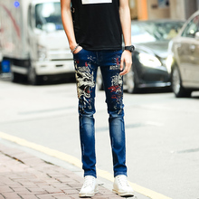 Casual Special Offer Midweight Stripe Printed Jeans Homme 2016 New Korean Pattern Stretch Denim Pants Slim Metrosexual Slacks