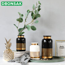 Керамическая ваза для цветов черно белая керамическая с горячей
