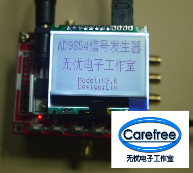 AD9854 DDS Module DDS Development Board Signal Generator Can Replace 100MHz Crystal Oscillator.