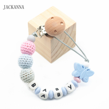 Personalise Baby Pacifier Clips Butterfly Bead Soother Clips BPA Free Infant Attache Sucette Newborn Baby Pacifier Holder Chain