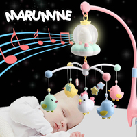 Marumine Baby Crib Mobile Toy with Night Light & Music Touch Buttons Bed Bell Holder Rattles For 0 12 Months Newborn Boys Girls