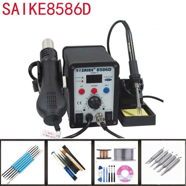 цена на Genuine Digital Display 2 in 1 220V SAIKE 8586D hot air gun soldering station+solder Iron with many free gifts