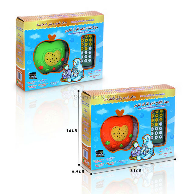 NEW Arabic Language remote control apple learning Holy Quran learming machine players islamic toys,Kids educational Islamic TOY