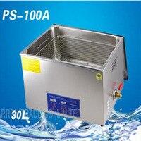 1PC PS 100A 30L Ultrasonic Cleaner + Washing Basket/Digital Control Ultrasonic Washing Machine/motor washing machine