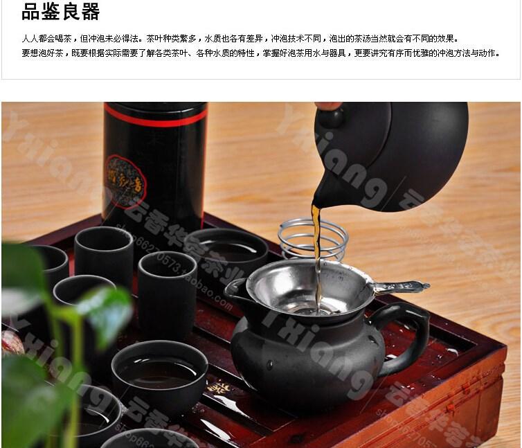 Infusão para chá