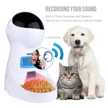 3l-automatic-pet-food-feeder-with-voice-recording-pets-food-bowl-for-medium-small-dog-cat-lcd-screen-dispensers-4-times-one-day