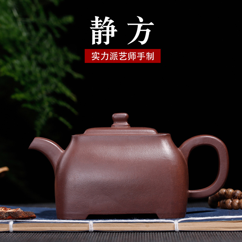 purple clay pot teaware original mine Purple mud static square pot pure manual light element retail wholesale deliverypurple clay pot teaware original mine Purple mud static square pot pure manual light element retail wholesale delivery