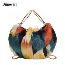 DIINOVIVO New Colorful Faux Fur Female Handbags Plush Shoulder Bag Leisure Crossbody Bags for Women Chain Soft Bag Tote WHDV0852(China)