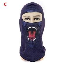 1 шт. 3D наружная Спортивная оригинальная Маска Анти-УФ для езды на велосипеде, шарф для лица, шарфы, дышащая повязка на голову, защитная маска для лица
