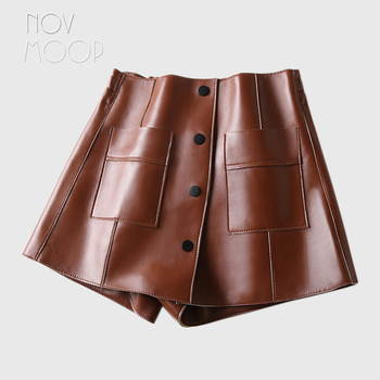2019 autumn culottes elastic waist genuine leather skirt with button and pocket decor gonna in vera pelle LT2781