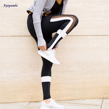 Ayopanda Black And White Splicing Sport Tights White Stripe Cross Fitness Yoga Leggings Comprehension Mesh Yoga Pants Women
