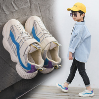 High Quality Kids Shoes 2019 Spring New Leather Patchwork Girls Boys Sneakers Student Rubber Antiskid Sport Casual Shoes 26 37