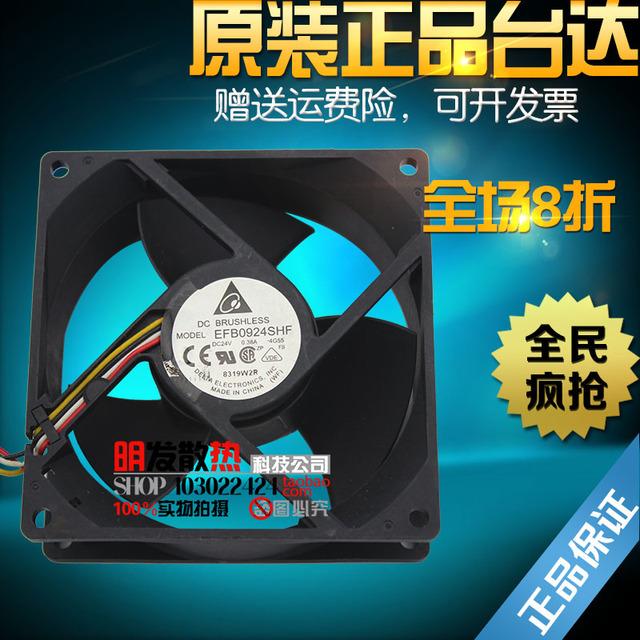 Original 9032 24 V 0.38A EFB0924SHF 9 cm vento inversor ventilador de refrigeração