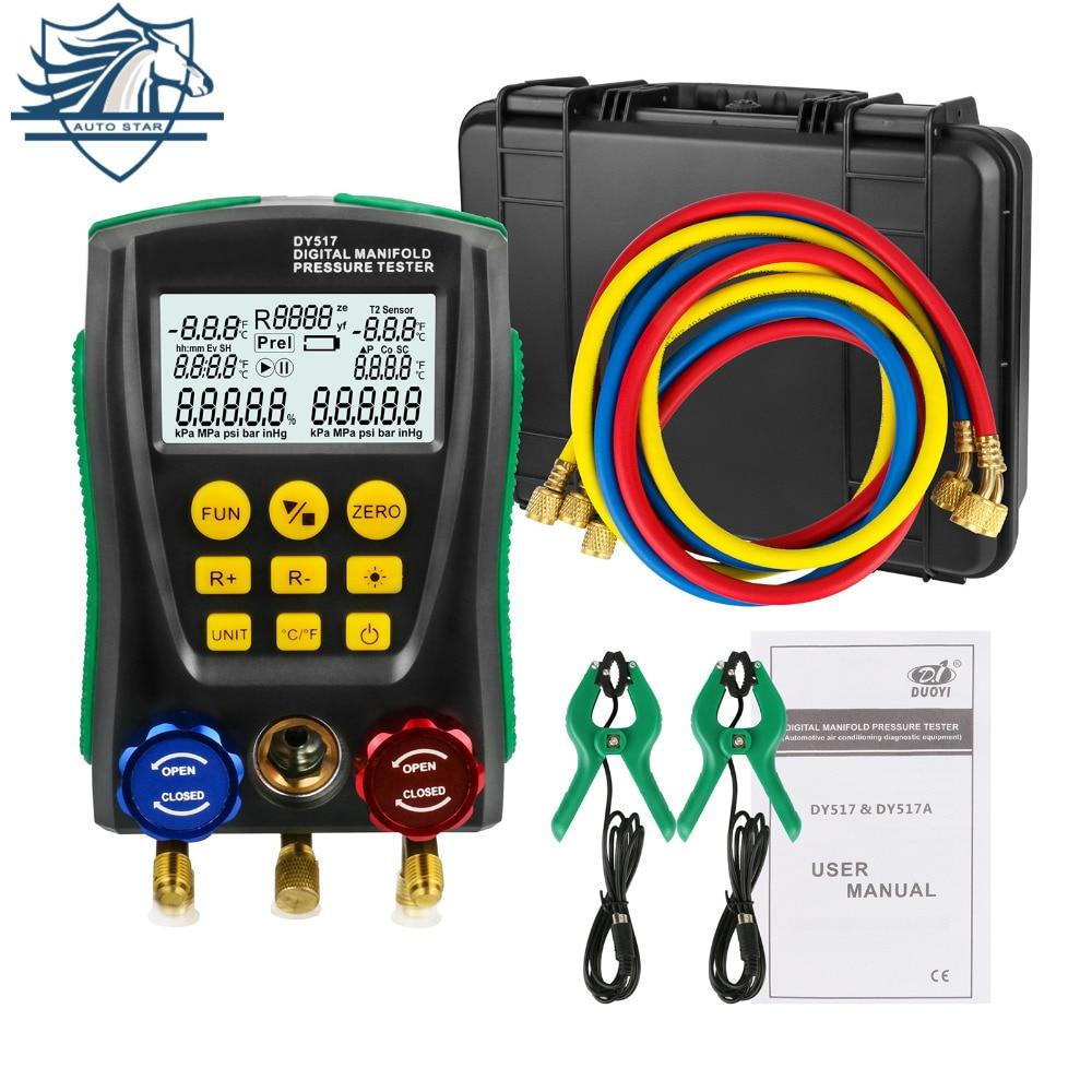 DY517A цифровой манометр Refrigerantion Давление тестер отопления вакуумной 2-клапан Tool Kit