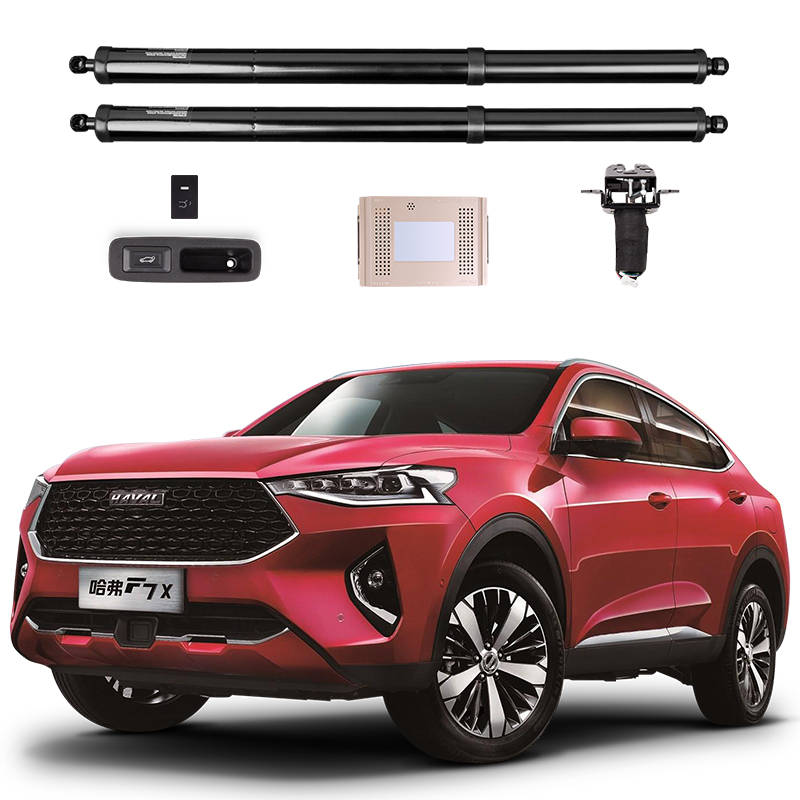 For Great Wall Haval F7X Electric Tailgate, Leg Sensor, Automatic Tailgate, Luggage Modification, Automotive Supplies
