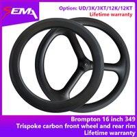 Lifetime warranty carbon wheels for brompton bike 16inch trispoke carbon front wheel and rear rim multi purpose super light