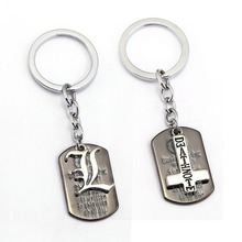 Death Note Keychain (2 Style)