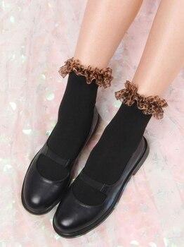 Princesa dulce lolita calcetines leopardo impresión Ogen hilo de encaje calcetines de algodón linda chica estudiante de pila Calcetines de las mujeres de la moda WGR027