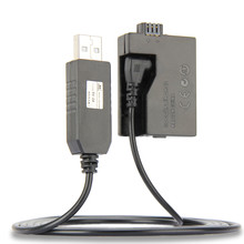 5 V USB ACK-E5 Stick Kabel netzteil LP-E5 dummy batterie DR-E5 dc koppler grip für canon eos 450d 500d 1000d xs xsi T1i