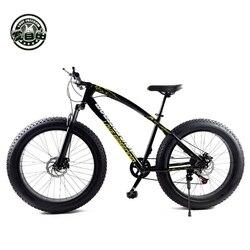 Love Freedom 7/21/24/27 Скорость фэтбайк высокое качество горный велосипед 26-дюйм4.0 ширинашинывелосипеда механическийдискового тормоза В...