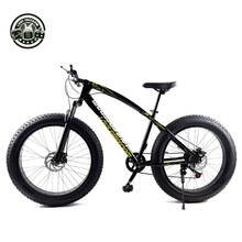 Love Freedom Hot Sale 7/21/24/27 Speed Snow Bike 26-inch 4.0 Fat Bicycle Mechani