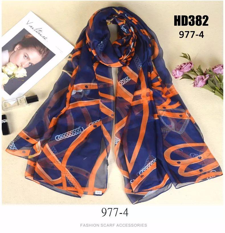summer chain female Pareo   scarf   women sunscreen outdoor shawls   wraps   Chiff   scarves   print soft large size bandanna Hijab foulard