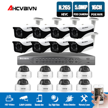 HD H.265 5MP POE Security Camera CCTV System 16CH NVR 16 PCS IP Outdoor Day/Night View Weatherproof Surveillance Kit
