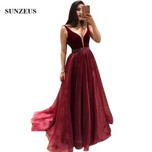Burgundy Organza Prom Dresses With Velour Bodice Beaded Waistband Long Party Gowns V-neck Formal Wear Women