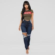 цены на European and American fashion personality hot global hot hole hip hop high waist tight female small feet jeans  в интернет-магазинах