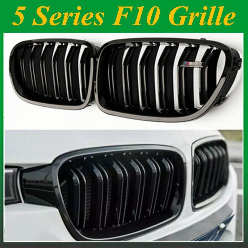 F10 M5 vzhled dvou lamel lesklá černá přední ledvina mřížka mřížka mřížka f10 mřížka pro bmw 5 série 520i 525i 528i 530i 535i