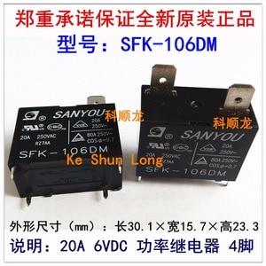 Image 2 - משלוח חינם הרבה (10 יח\חבילה) מקורי חדש SANYOU SFK 105DM 5VDC SFK 106DM 6VDC SFK 112DM 12VDC SFK 124DM 24VDC 4 סיכות 20A ממסר