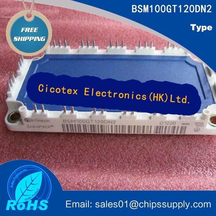 BSM100GT120DN2 POWER MODULE IGBT 100GT120BSM100GT120DN2 POWER MODULE IGBT 100GT120