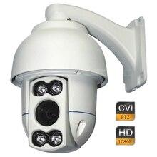 4″ 2MP 1080P CCTV HD-CVI High Speed Dome PTZ Camera 5-50mm Lens Wall Mount